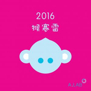 CNY 2016_FB