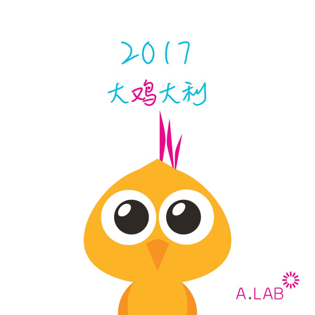 cny-2017_fb